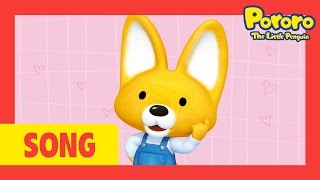 """What animal has a long trunk? What animal has long ears?Guess who is behind the tree with Pororo!🎥Wait, what?! You still haven't watched the Pororo Movie """"Porong Porong Rescue Mission""""?! https://www.youtube.com/watch?v=j7lcd9vjtog🎬To watch more Pororo's Animated shorts : https://www.youtube.com/playlist?list=PLif0g7abcI4fPQbiS4LDnno6Svsrc9Lit✨Pororo Season 5 is now on YouTube!! Click here : https://www.youtube.com/playlist?list=PLif0g7abcI4c9ZeaFh0y7856Byc96o9J_🎉Best show for kids and english learners!! Pororo English Show !!: https://www.youtube.com/playlist?list=PLif0g7abcI4eAXhzMK0uQ6pss9ipcOQMx✏️Let's learn color, number, weather with Pororo! Pororo Chant! https://www.youtube.com/playlist?list=PLif0g7abcI4fMDgaW9oNzaygz_fI8QsNf🎵Nursery Rhyme has story! : https://www.youtube.com/playlist?list=PLif0g7abcI4e_Ke1UFucJ1B_QEgaaahYc"""