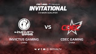 Invictus Gaming против CDEC Gaming, Вторая карта, CN квалификация SL i-League Invitational S3