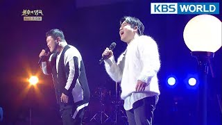 GB9 - Are You Crying | 길구 봉구 - 그대 우나 봐 [Immortal Songs 2 / 2018.01.27]