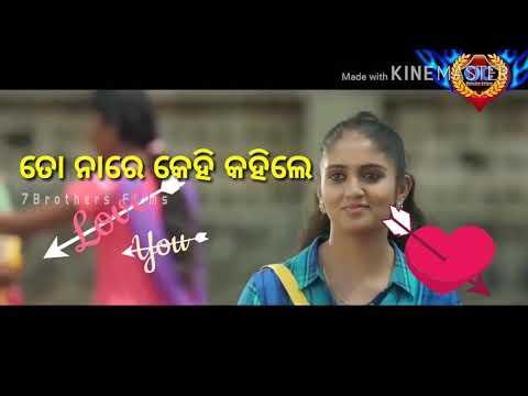 Video To naare kehi kahile mote kahinki badhe download in MP3, 3GP, MP4, WEBM, AVI, FLV January 2017