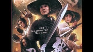 General Chinese Movie - Chang Ou Chi Full Movie