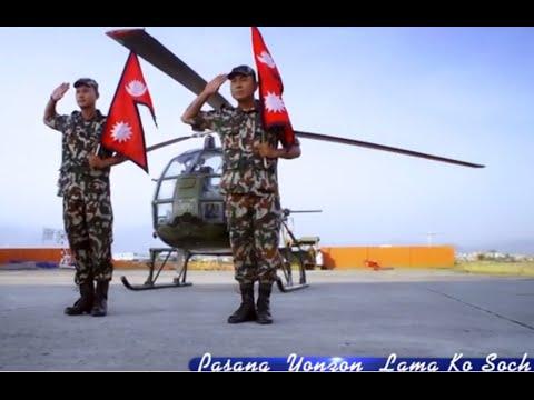 Ma Hu Nepali