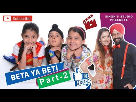 Beta Ya Beti - Based On Real Story - Season 1- Part 2 | Ramneek Singh 1313