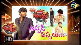 Video Extra Jabardasth | 20th April 2018 | Full Episode | ETV Telugu MP3, 3GP, MP4, WEBM, AVI, FLV April 2018