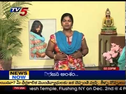 Snehita – Special Program on Health Tips For Pregnancy Ladies (TV5)