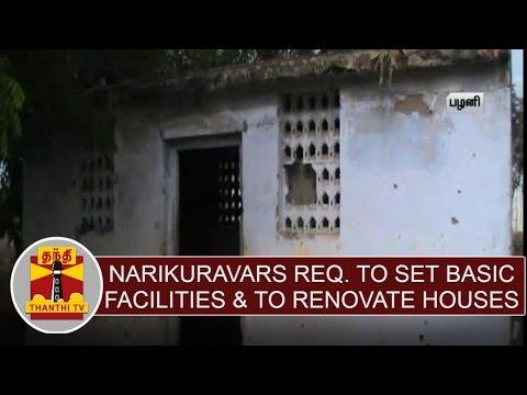Narikuravars-request-to-set-basic-facilities-to-renovate-damaged-buildings-at-Palani