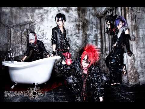 SCAPEGOAT - 赤いバスルーム (Akai Bathroom)
