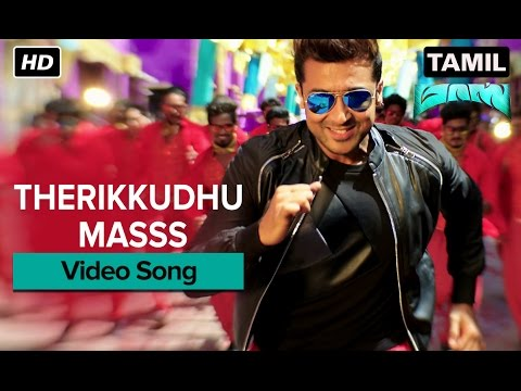 Therikkudhu Masss | Video Song | Masss