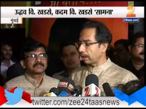 Video Mumbai : shivsena vs BJP after realising balkadu, marathi movie download in MP3, 3GP, MP4, WEBM, AVI, FLV January 2017