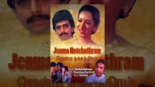 Jenma Natchathram (Full Movie) - Watch Free Full Length Tamil Movie Online