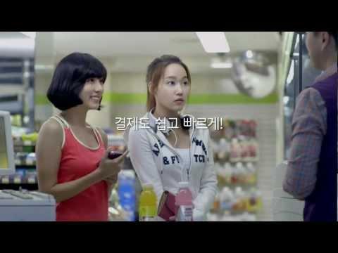 Video of N Wallet-쉬운 가입과 이용 앤월렛_전자지갑