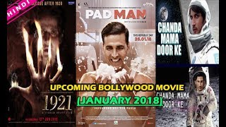 image of Top 5 Upcoming Bollywood Movies in January 2018 (Explain in Hind) | The Topic