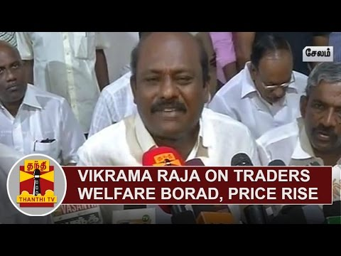 Vikrama-Raja-speaks-about-Traders-Welfare-Board-and-Price-Rise-Thanthi-TV