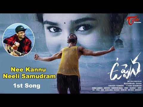 Nee Kannu Neeli Samudram Song Origin | DSP | Buchi Babu Sana | TeluguOne Cinema