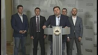 Брифінг Сергія Лабазюка та членів Аграрної Ради