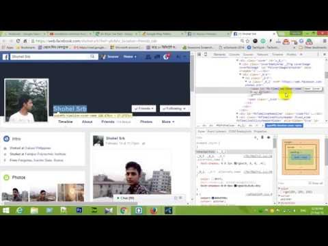 facebook id hack bangla tutorial
