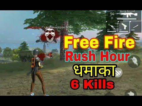 Free Fire My First Video  - Desi Gamer