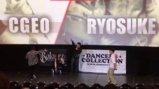 Cgeo vs Ryosuke – D-PRIDE vol.5 BEST8