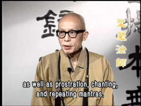How do householders practice spiritually? (GDD-12, Master Sheng Yen)