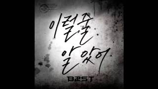 Video ( Audio ) 비스트 ( BEAST ) - 이럴 줄 알았어 ( I Knew It ) MP3, 3GP, MP4, WEBM, AVI, FLV Juli 2018