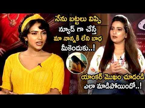 Amala Paul Superb Punch To Controversy On Aame Movie Bold Scenes || Life Andhra Tv