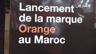 انطلاقة أرونج بالمغرب