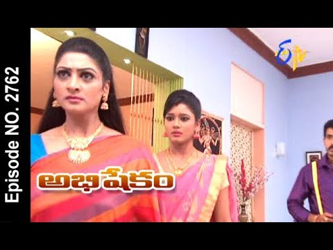 Abhishekam | 23rd November 2017 | Full Episode No 2762