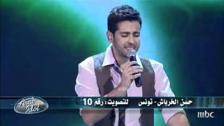 Arab Idol - Ep7 - Top Ten Males - حسن الخرباشي