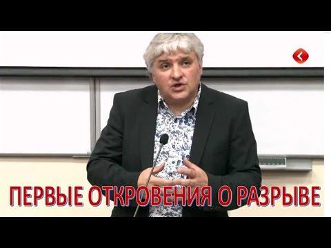 МУЖ ГУЗЕЕВОЙ ПЕРВЫЕ ОТКРОВЕНИЯ О РАЗРЫВЕ   (06.04.2017) (видео)