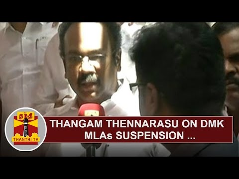Thangam-Thennarasu-on-DMK-MLAs-suspension-from-TN-Assembly-Thanthi-TV