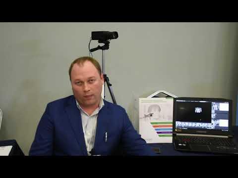 Сергей Проскунин, «Вокорд» о Саммите по ТБ в Калининграде