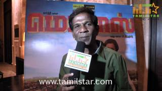 Gana Bala Speaks at Madras Audio Launch