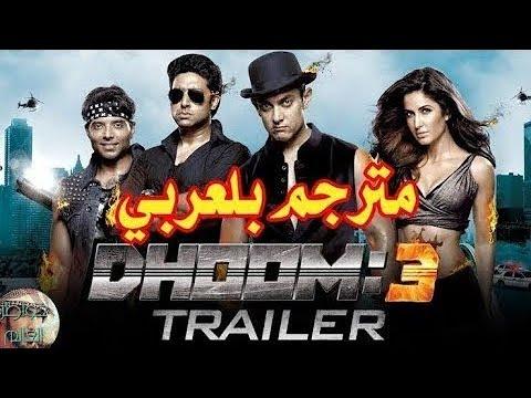 احسن فيلم هندي اكشن دوم الجزء الثاني2019 full Hd