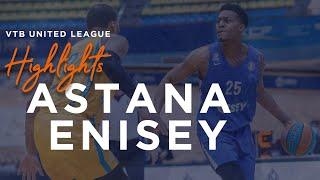 Матчтың үздік сәттері— ВТБ Бірыңғай лигасы: «Астана»vs «Енисей»