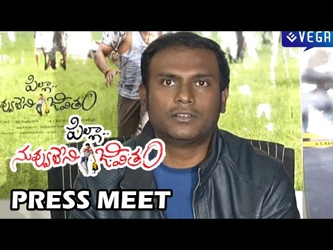 Pilla Nuvvu Leni Jeevitham Movie Press Meet - Sai Dharam Tej, Regina - Latest Telugu Movie 2014