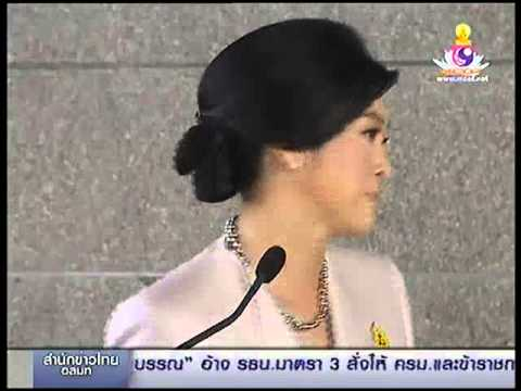 Emotional Thai PM insists she will not resign before polls
