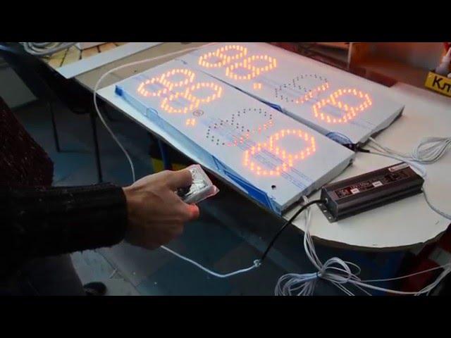 Светодиодное табло свободной комплектации для газовой стелы