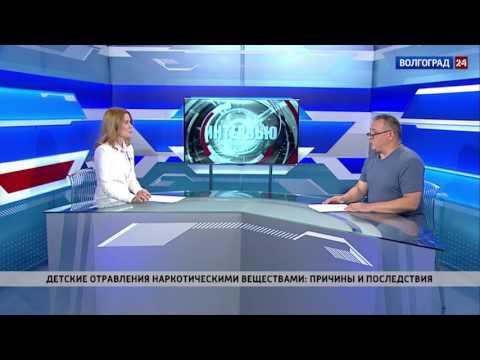 Константин Парфенов, заведующий отделением реанимации Волгоградской областной наркологической больницы