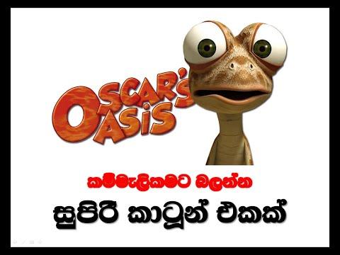 Oscars Oasis - Funny Cartoon
