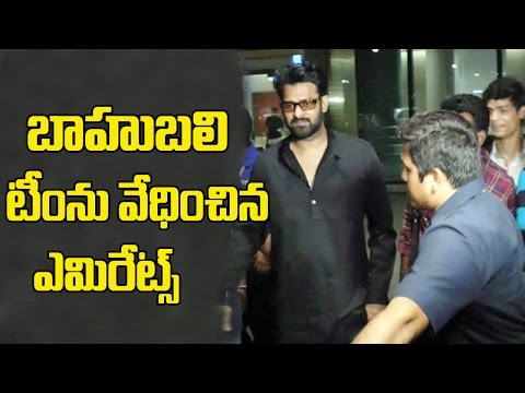 Baahubali Team Insulted By Emirates !! | Dubai Airport