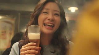 足立梨花「なんじゃこりゃ、ビールがおいしいぞ〜!」/キリンTVCM「一番搾り ホルモン」篇