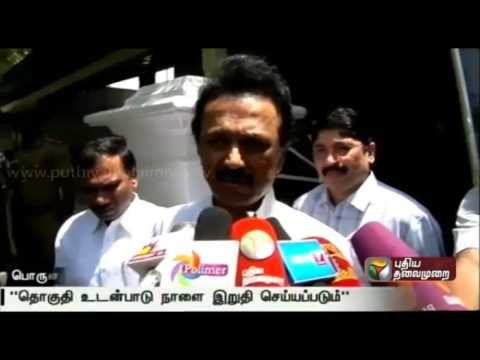 Seat-sharing-in-DMK-Congress-alliance-to-be-finalised-tomorrow-Stalin