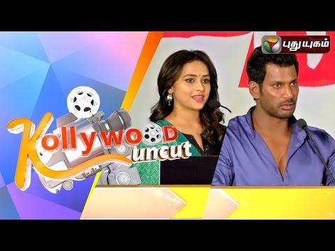 Kollywood-Uncut--15-05-2016-Puthuyugam-TV