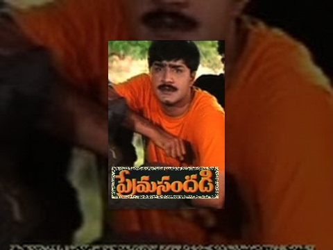 prema sandadi, prema sandadi movie, prema sandadi songs, prema sandadi comedy, prema sandadi full movie, sri kanth, anjala zhaveri, vinod kumar, jaya prakash reddy, free telugu movies, free hd movies, free online movies, love movies, action movies, teluguone, entertainment