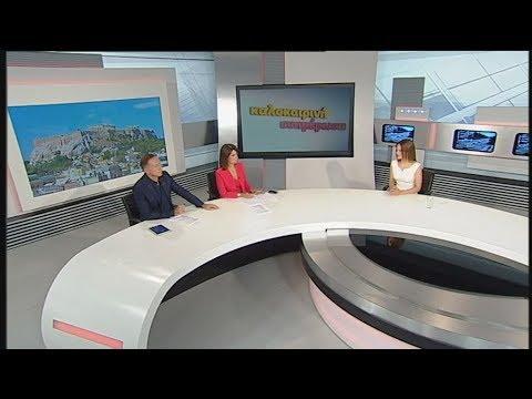 Ε. Αχτσιόγλου: Υπάρχει το περιθώριο να μην εφαρμοστεί η μείωση των συντάξεων