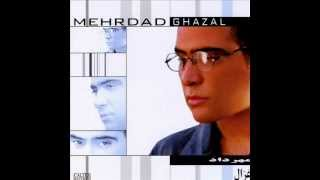 Mehrdad Asemani - Ghazal |مهرداد آسمانی - غزال