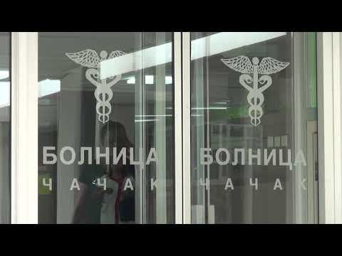У Општој болници Чачак смештено је 173 лежећа пацијента