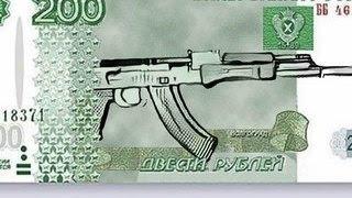 Какие символы могут украсить новые банкноты?