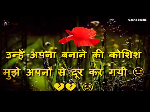 Sad quotes - Heart touching status  Emotional lines status  Sad life quotes  Very emotional line  sad line