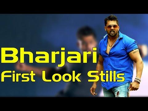 Bharjari
